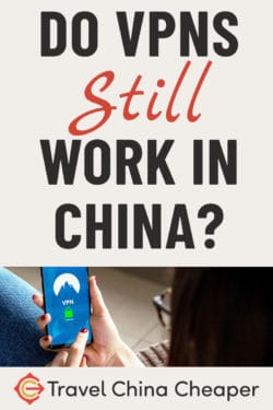 Save this article about whether VPNs work in China on Pinterest