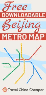 How To Read A Subway Map In Mandarin.Free Downloadable Beijing Metro Map 2019 Tourist Destination Guide