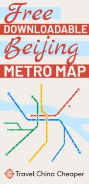 Bejing Subway Map 2018.Free Downloadable Beijing Metro Map 2019 Tourist Destination Guide