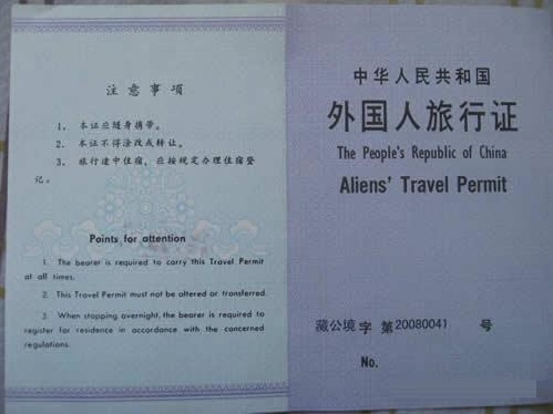 A travel permit to get into Tibet, China