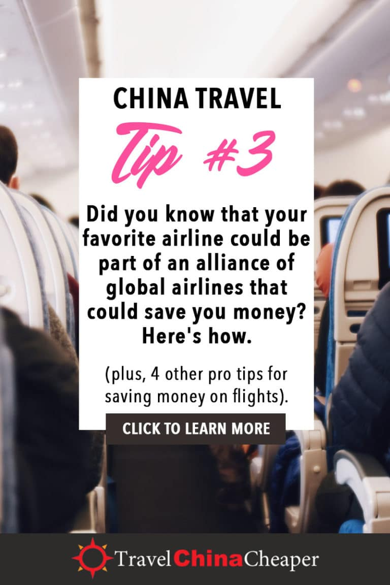 Did you know that your favorite airline could be part of an alliance of global airlines that could save you money on China flights? Here's how. Click to learn more! | China Travel Guide | How to Buy Cheap China Flights | 5 Simple Steps | Expat in China | China Travel Blogger | Asia Travel Guide #China #chinatravel #travelChina #expatinchina #chinaexpat
