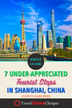 Pin this image about the best Shanghai tourist destinations on Pinterest!