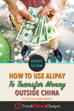 How to transfer money internationally using Alipay