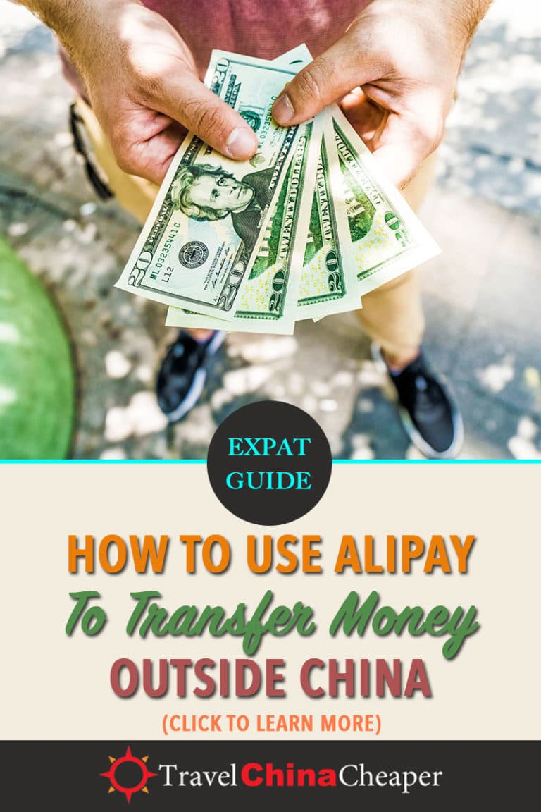 how to send money internationally with alipay china tutorial rh travelchinacheaper com Wiring Money Western Union House for Ethernet Wiring