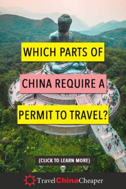 Travel permits in China - Pin this image!
