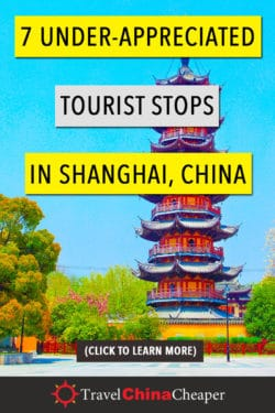 Save this article about Shanghai on Pinterest!