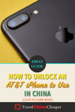 Save this article about unlocking your AT&T iPhone in China
