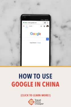 How to Access Google in China 2019 (including all Google services)