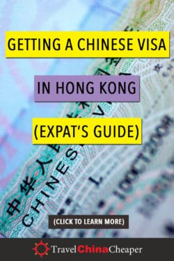 Getting a Chinese Visa in Hong Kong   The 2019 Guide