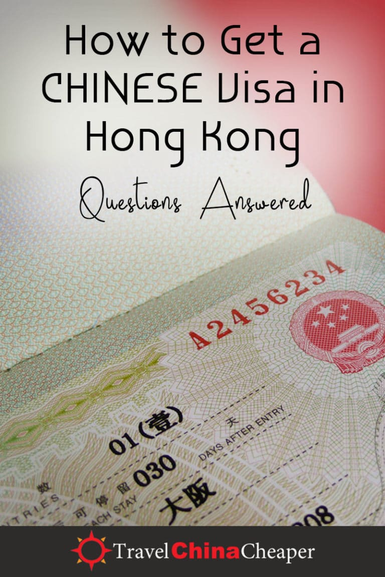 If you're looking for information on visas for Hong Kong or how to get a Chinese visa while in Hong Kong, you've come to the right place.This guide to Chinese visas in Hong Kong should answer most questions you might have.