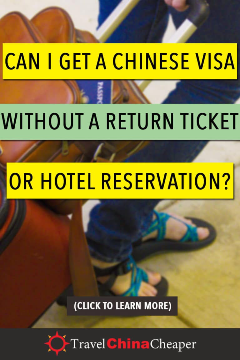 Unless you have an invitation letter from a tourist group, company, educational institution, or person within China, you need to fulfill the Chinese regulation that requires showing a return ticket and hotel reservation for your China visa application. Click to learn more! | Travel China Cheaper | China Travel Guide | Chinese Visa | Get a China Visa | China Visa | Expat in China | Asia Travel Guide #China #chinatravel #travelChina #expatinchina #ChinaVisa