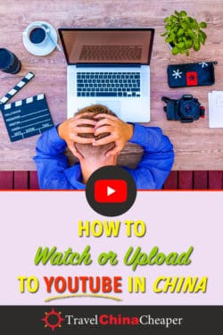 Save this image on pinterest for later! How to watch or upload to YouTube in China