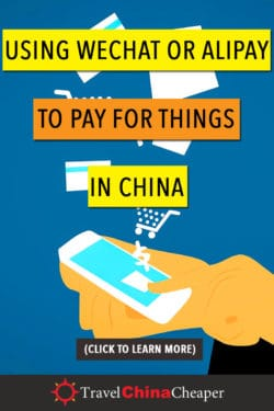 Save this article about using WeChat or Alipay to pay for things in China on Pinterest