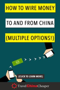 Pin this image about how to send money to China